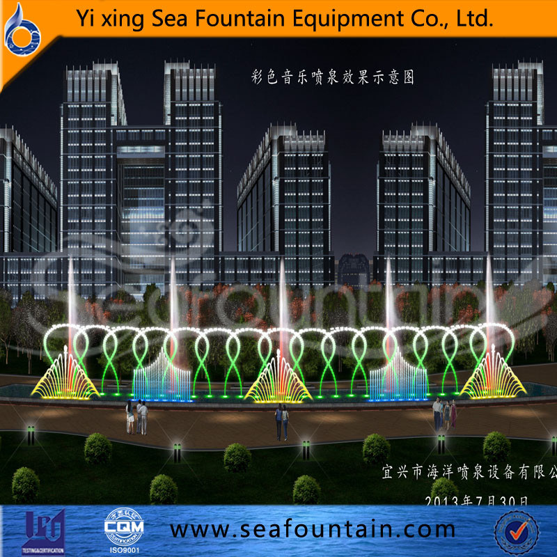 LED Light Decorative Contemporary Music Fountain