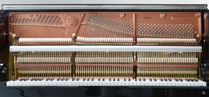 Schumann (DA1) White 125 Upright Piano Self-Playing Piano