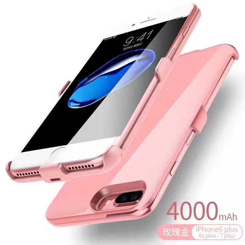 Wireless Anti-Drop Mobile Power Battery Bank 4000 mAh for iPhone6 Plus/6s Plus/7plus