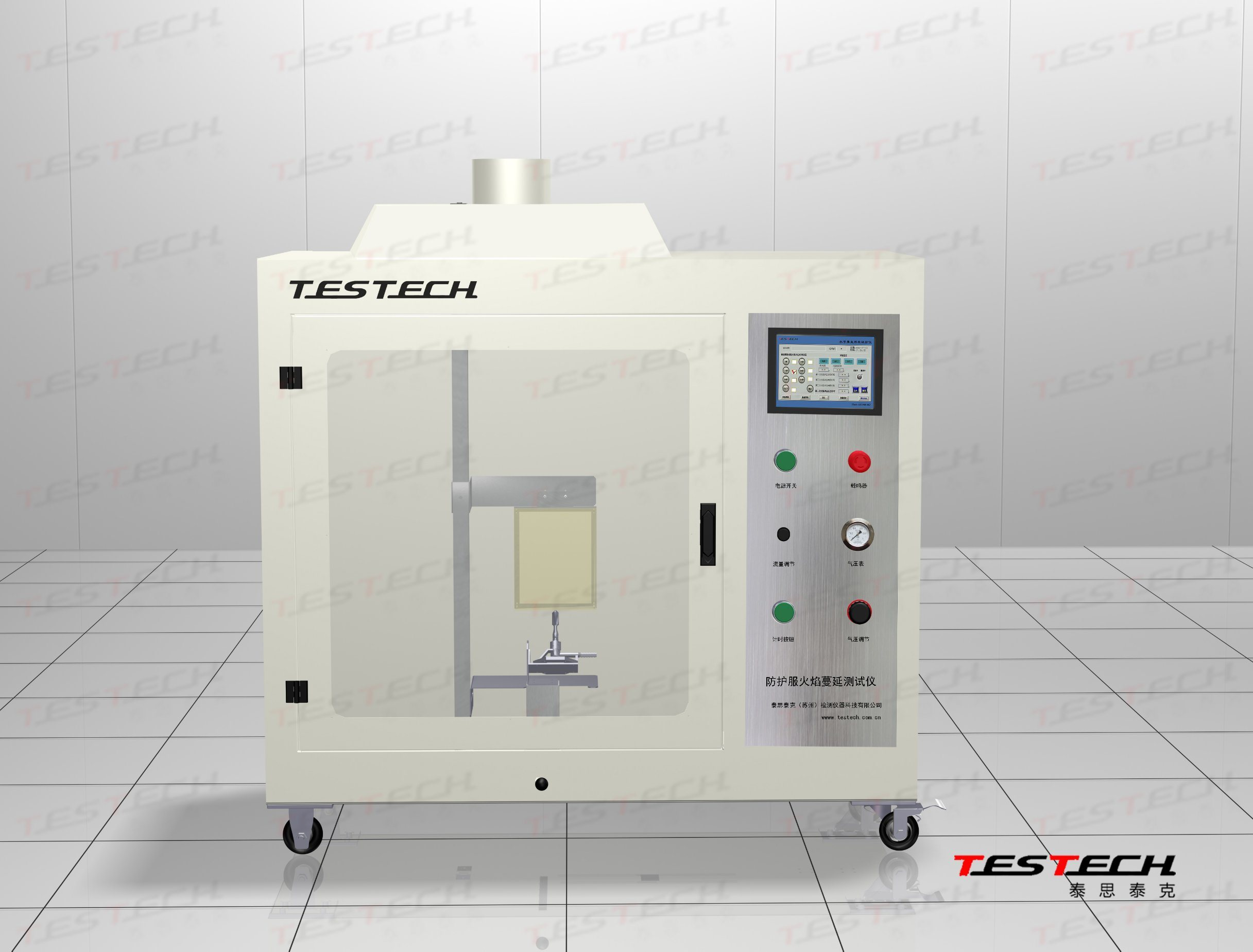 Clothing for Protection Fire Contact Heat Transmission Test Machine (FTech-EN367)