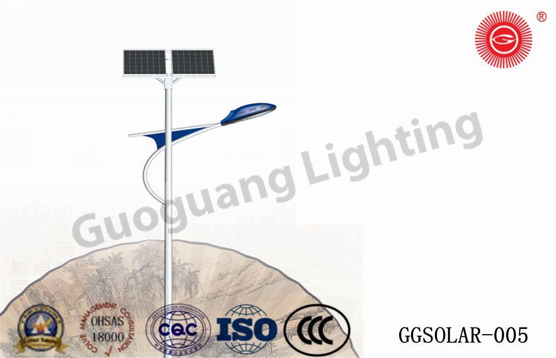 Proprietary Design LED Solar Energy Street Light