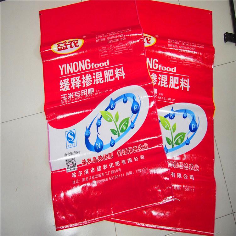 Wheat Flour Packaging PP Woven Bag