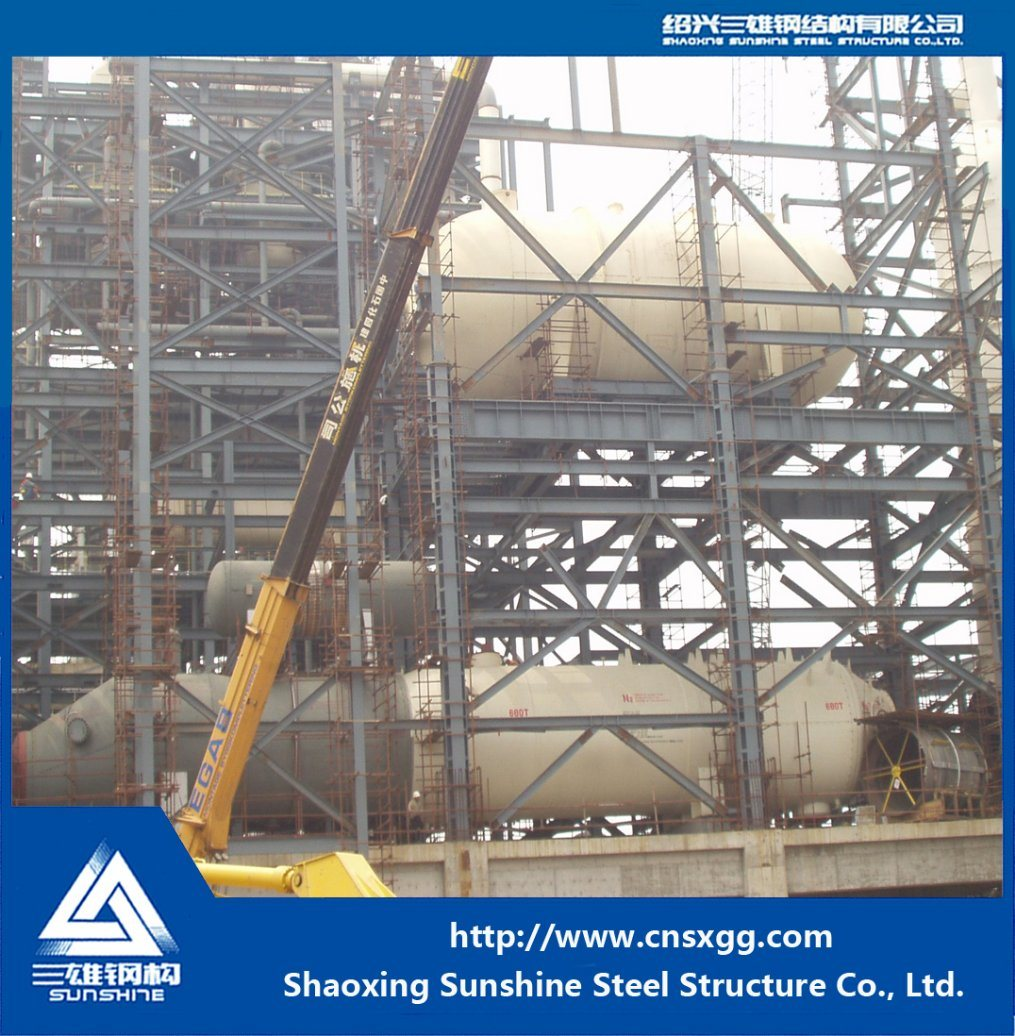 Shanghai Secco Petrochemical Steel Structure