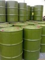 Diethylene Glycol Monomethyl Ether (DM)