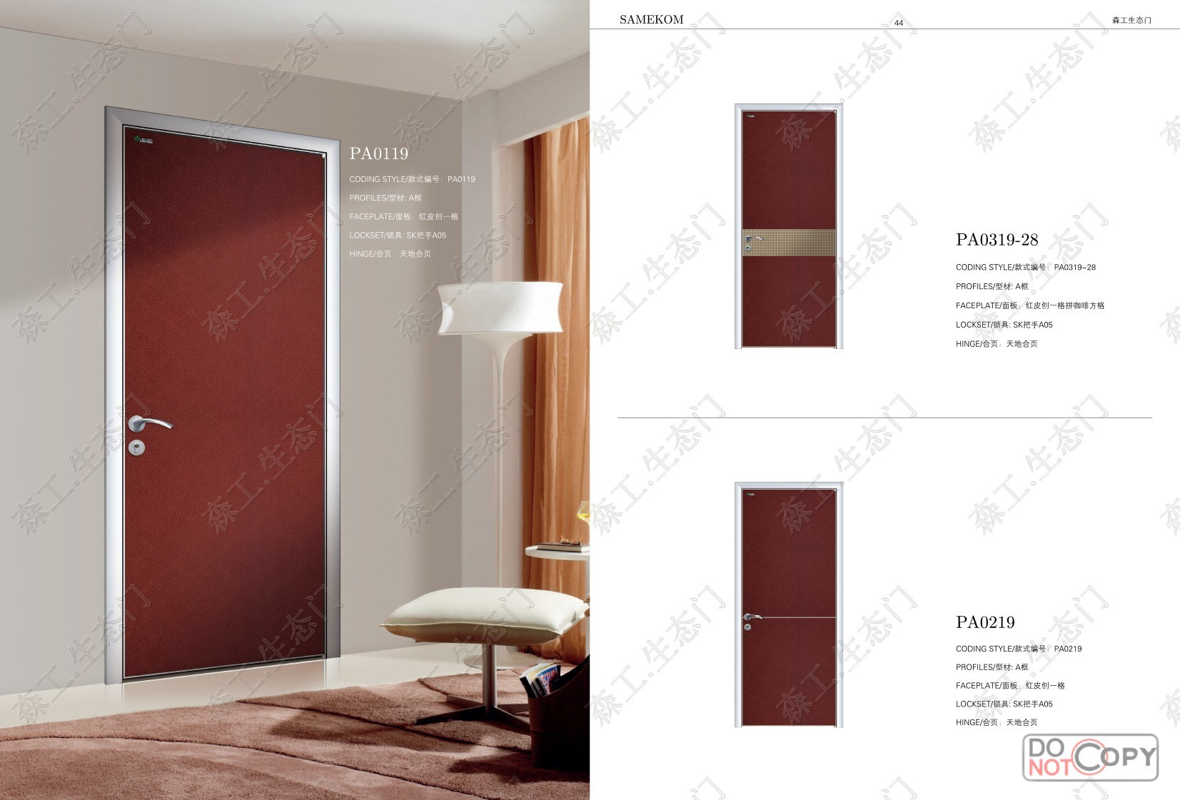 Soundproof Waterproof Home Bedroom Door