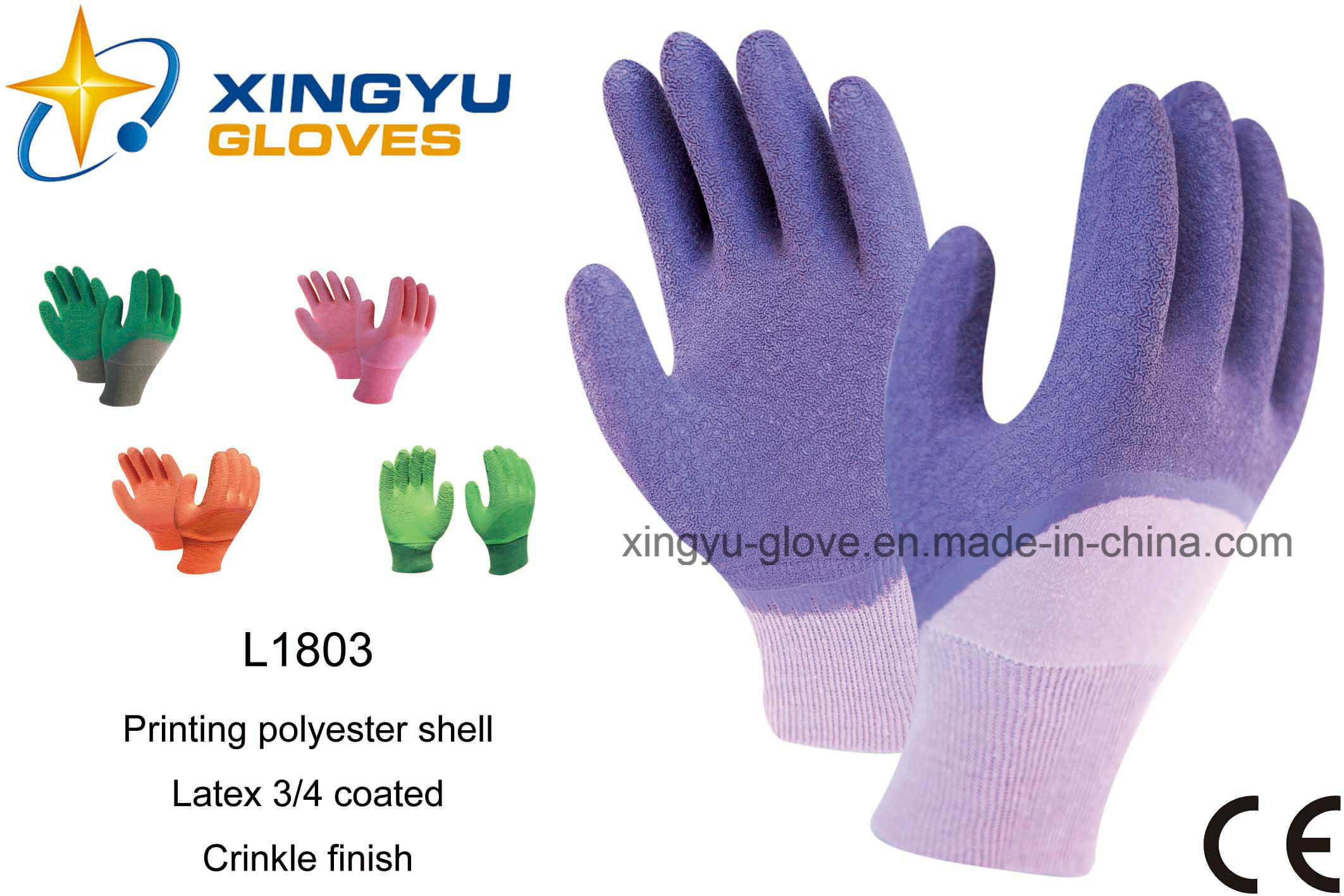 Cotton Interlock Shell Latex 3/4 Coated Knit Wrist Safety Work Glove (L1803)