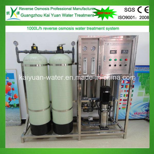 deionized water drinking