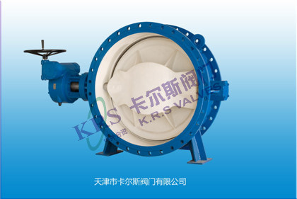 Resilient Seat Double Eccentric Flanged Butterfly Valve (D343X-16)