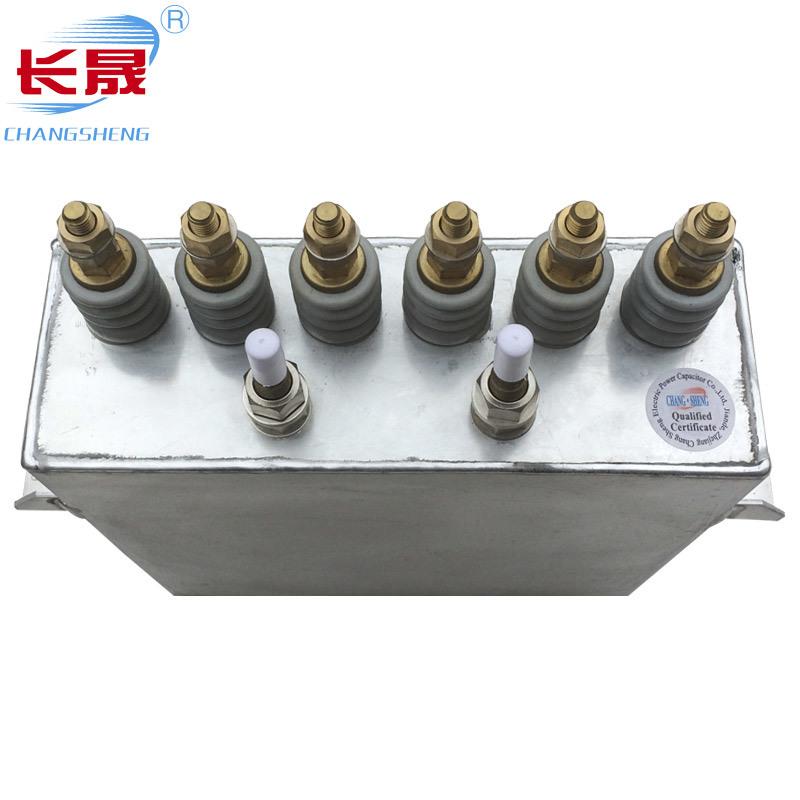 Rfm1.0-1508-3s Polypropylene Film Electric Capacitor