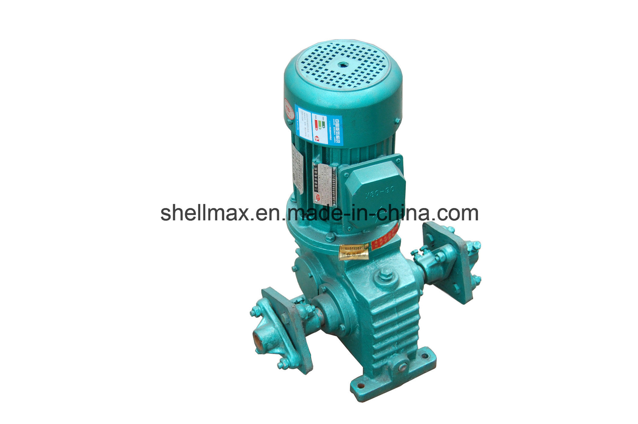 1.5HP 2 Paddle Wheel Shellmax Aerator