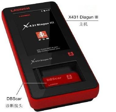 Launch X431 Diagun III Car Auto Diagnostic Launch Diagun 3