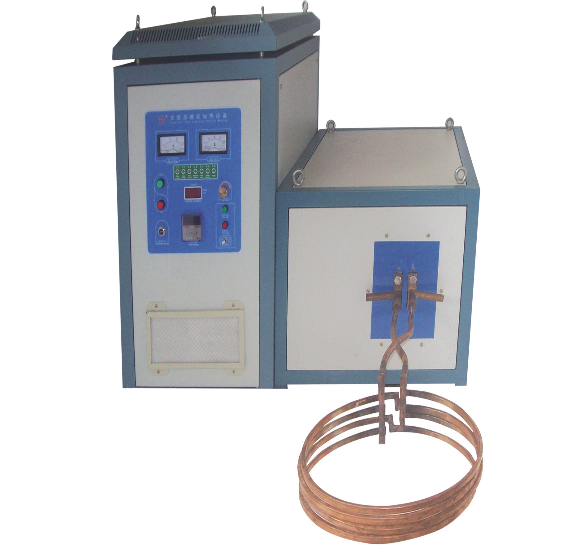 Portable Hvac Lifts : China portable induction heating equipment tx m kw