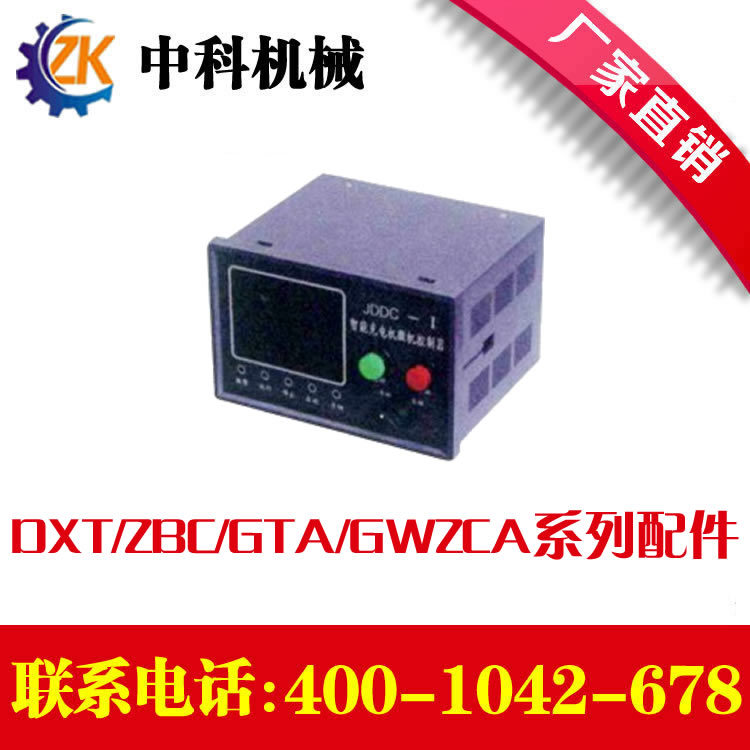 Machinery Making Car Parts for Sales