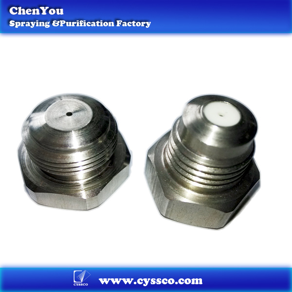 China high pressure ceramic steam jet nozzle water
