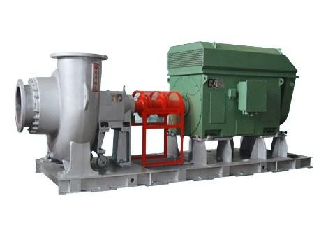 Desulfurization Pump (FGD)