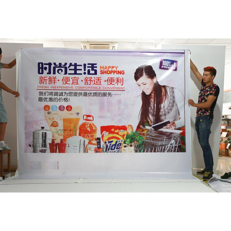 Market Banner, Shopping Mall Banner (tx038)