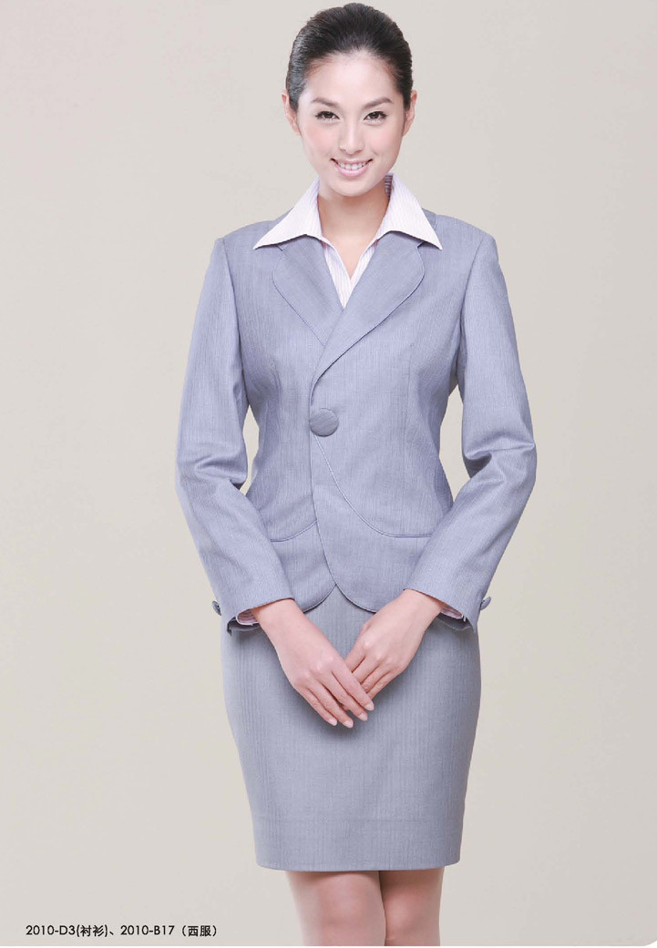 China Women's Business Office Uniform Ladies Suit (D3&B17) Photos & Pictures - made-in ...