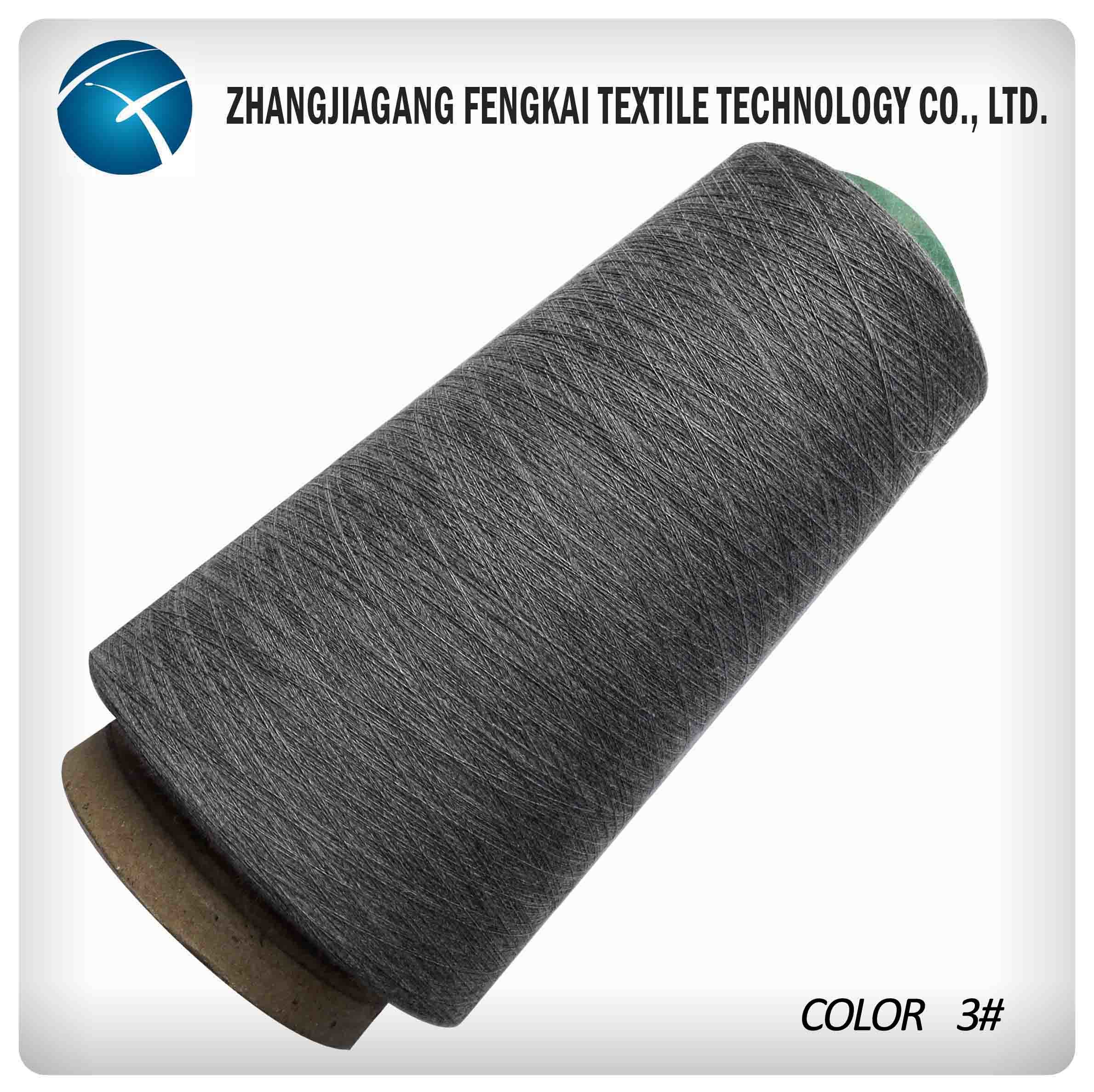 100% Polyester Melange Spun Yarn