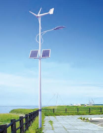 Solar-Wind Hybrid Street Lights