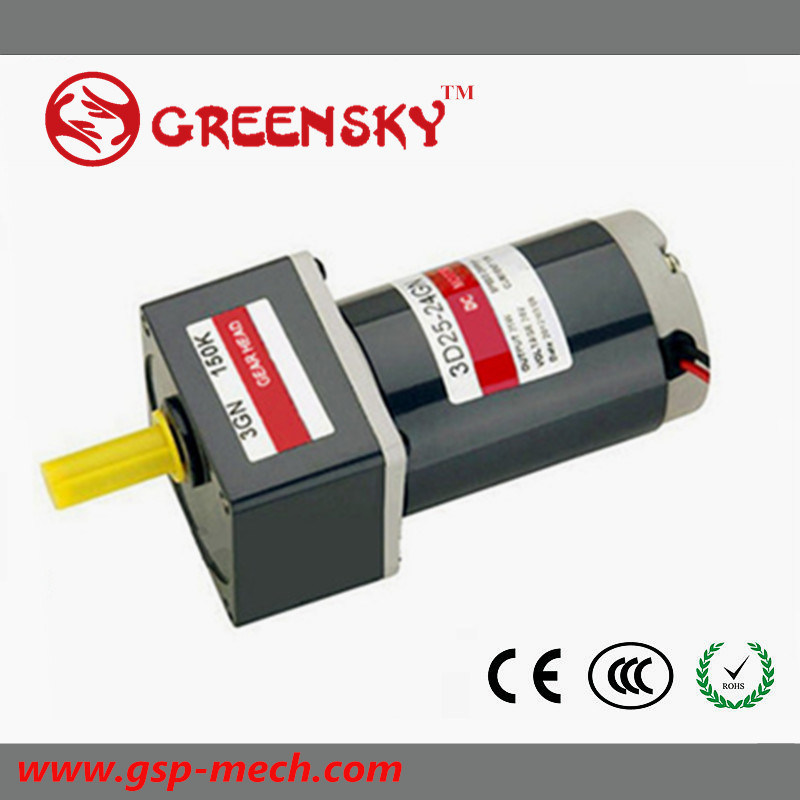 Micro 6W-400W 12V/24V/90V Brush/Brushless DC Gear Motor