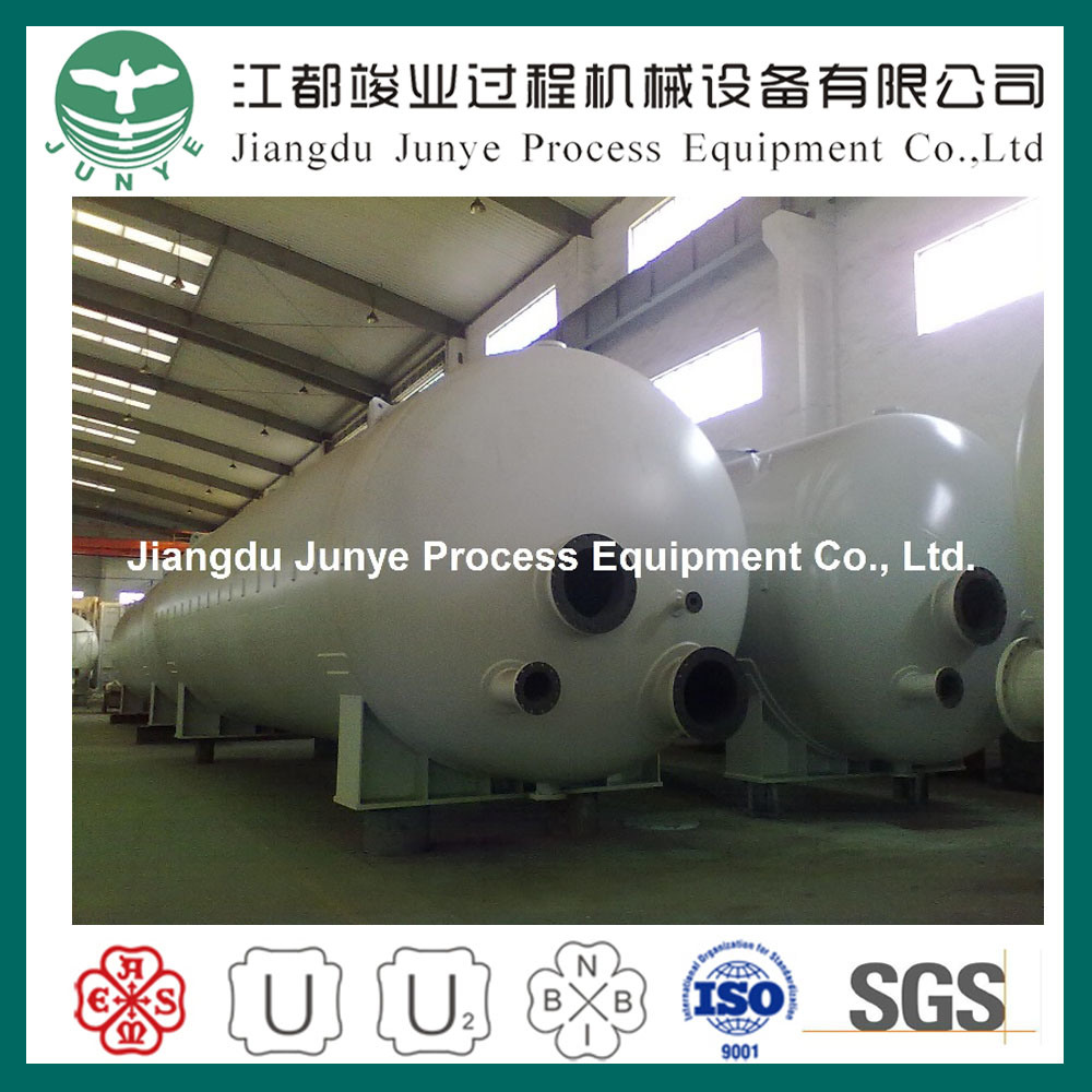 FRP or Rubber Linning Dual Media Pressure Filter Pressure Vessel