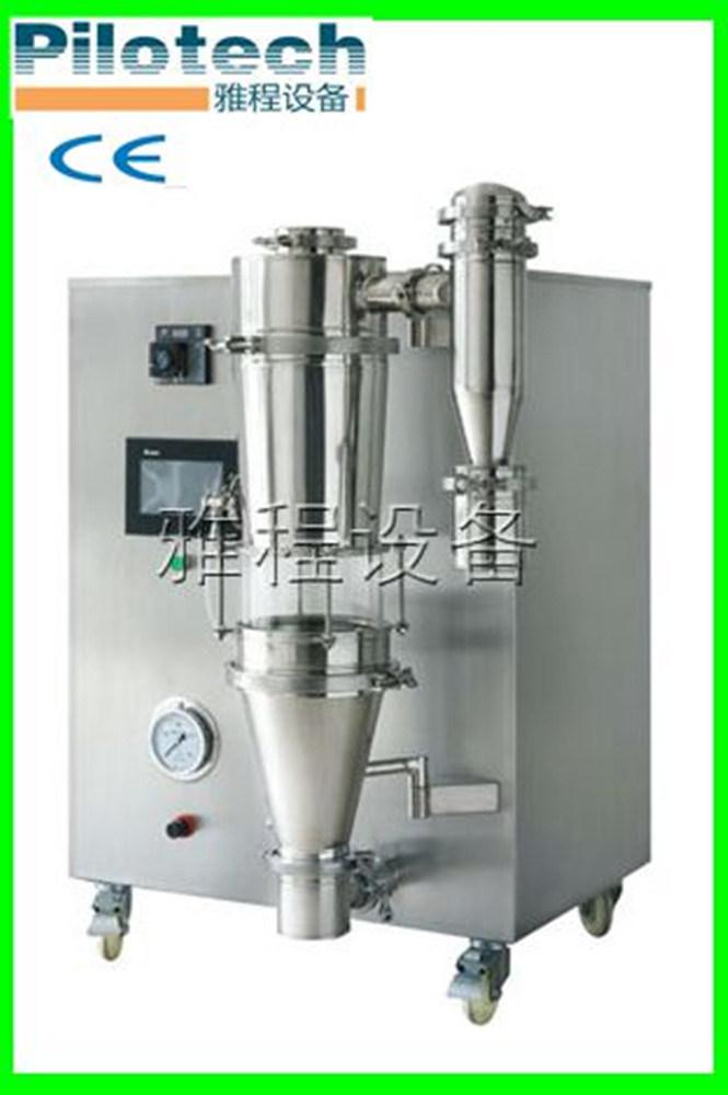 Laboratory Low Temperature Spray Dryer