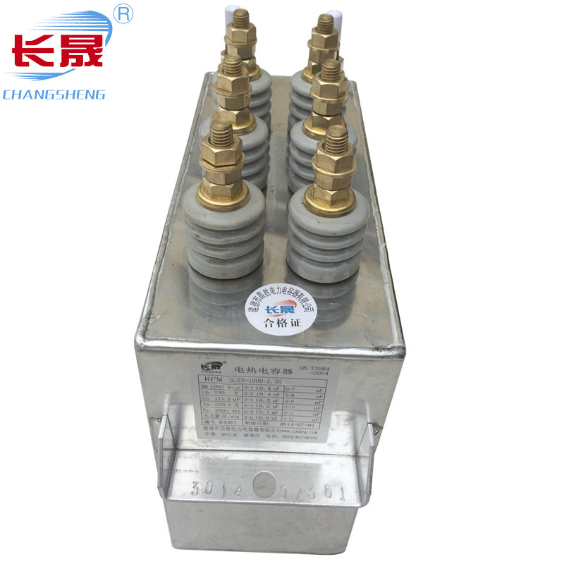 Rfm0.75-1000-2.5s Film Dielectric Variable Capacitor