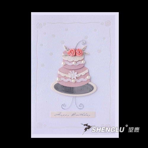 Wedding Invitation Card/Handmade Wedding Card/Handcrafted Wedding Card (SL18-05)