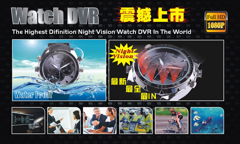 Camera Watch 1080P Waterproof Micro 4LED for Night Vision Video Record 4GB-16GB (QT-IR014)