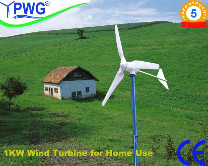 24V/36V/48V1000W Vertical Axis Wind Turbine System