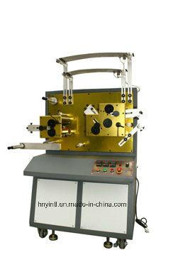Flexographic High-Speed Label Printing Machine (HY2001)