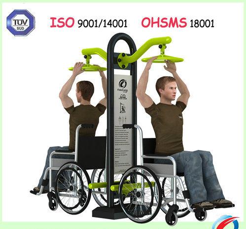 Park Disabled Outdoor Fitness Gym Amusement Equipment