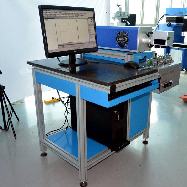 Maxphontonics 20 Watt Fiber Laser Type Marking and Engraving Machine of Diodes