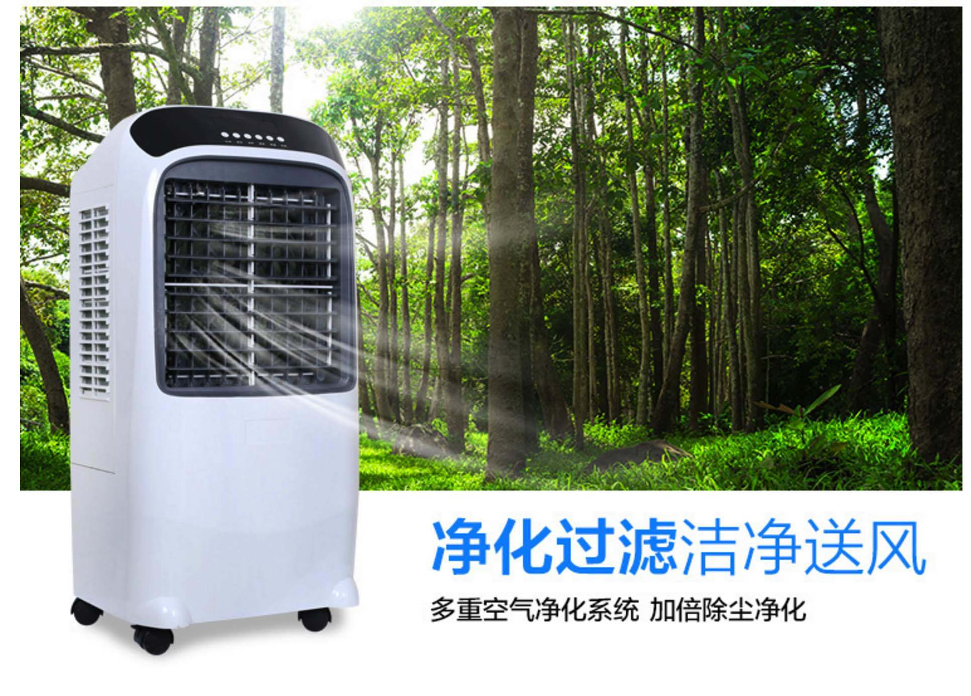Portable Evaporative Air Cooler with Ionizer