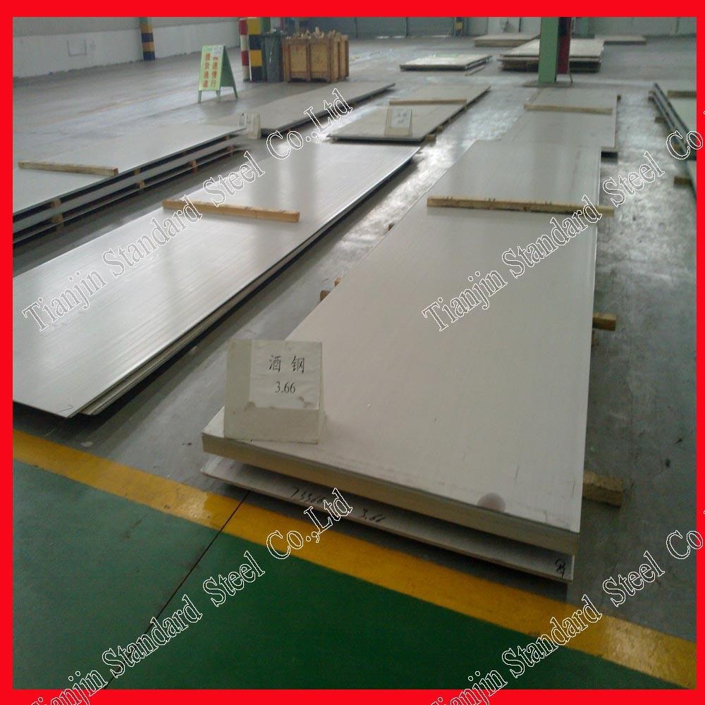 Stainless Steel Sheet Metal (304 304L 316 316L)