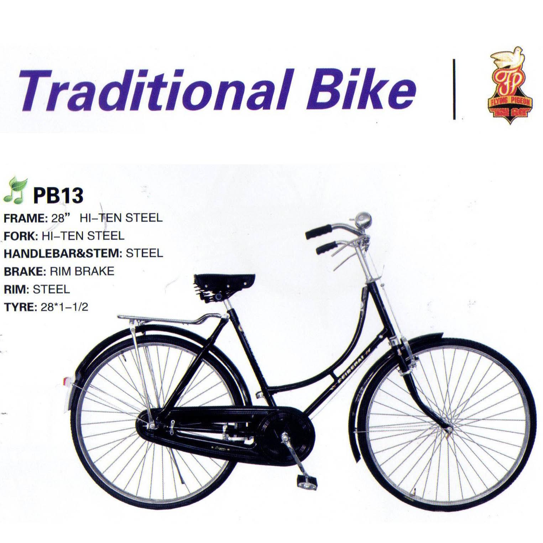 "28"" Lady Model Traditional Bike Cheap Retro Bicycle (FP-TRDB-060)"