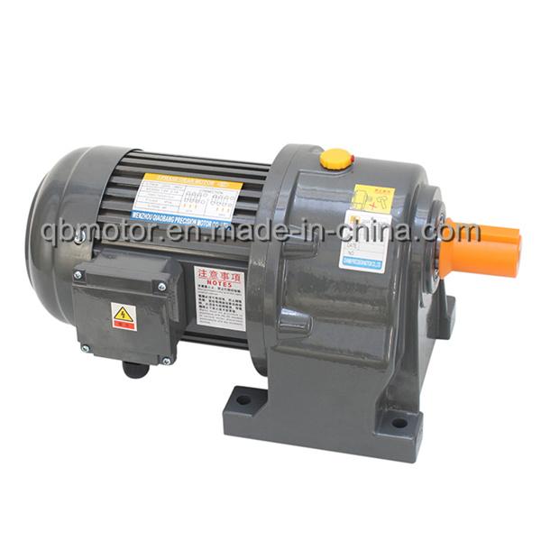 1/4HP Gear Reducer Horizontal Small AC Geared Gear Motor