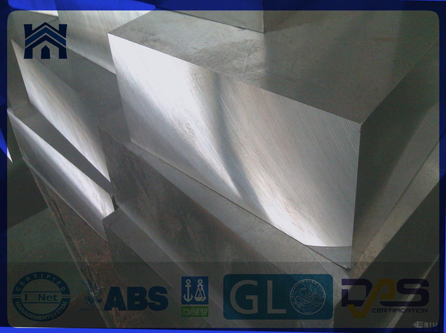 P20 718 Mould Steel Alloy Steel