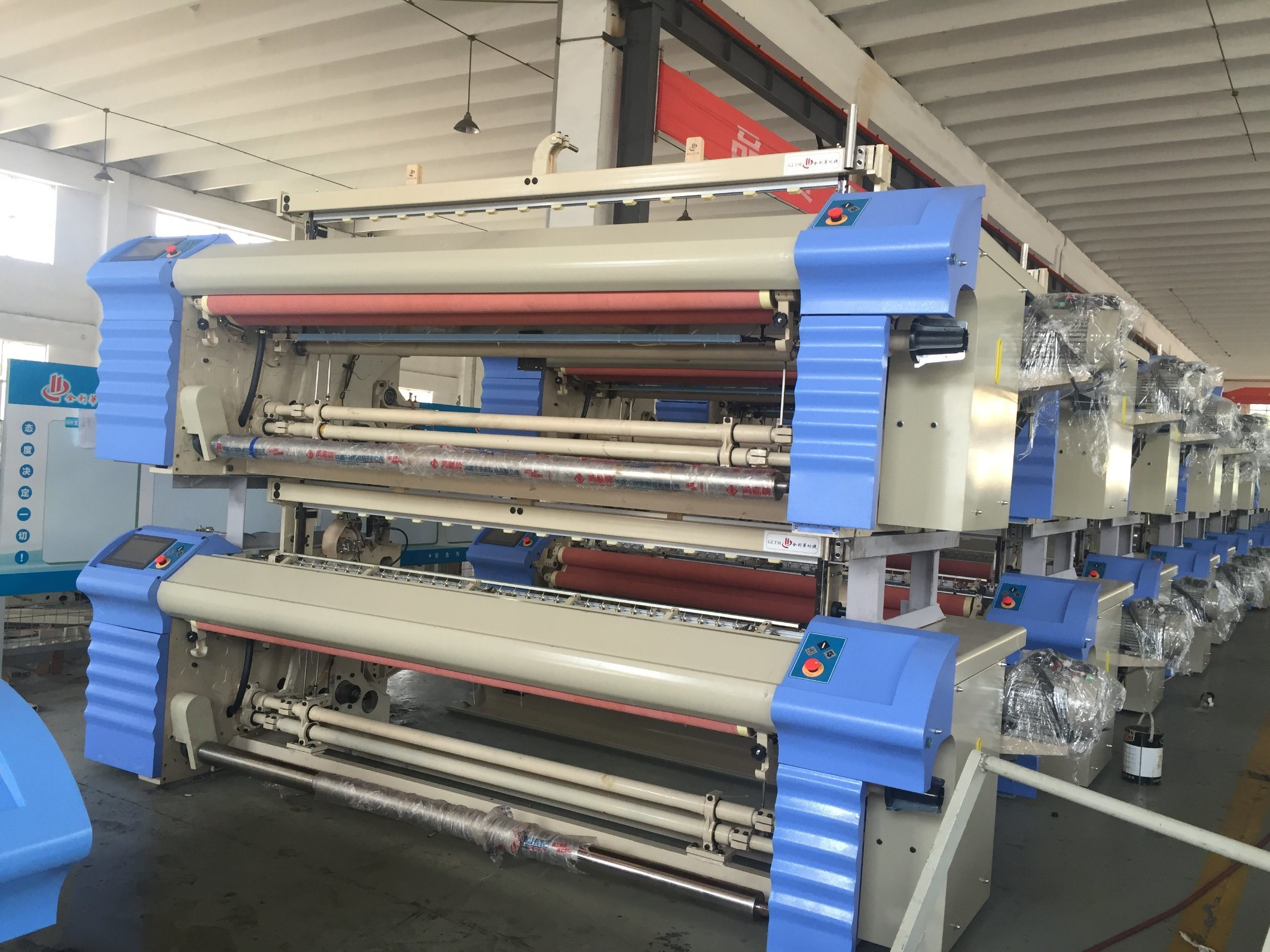 Cotton Fabric Weaving Loom Air Jet Loom Textile Machine Price