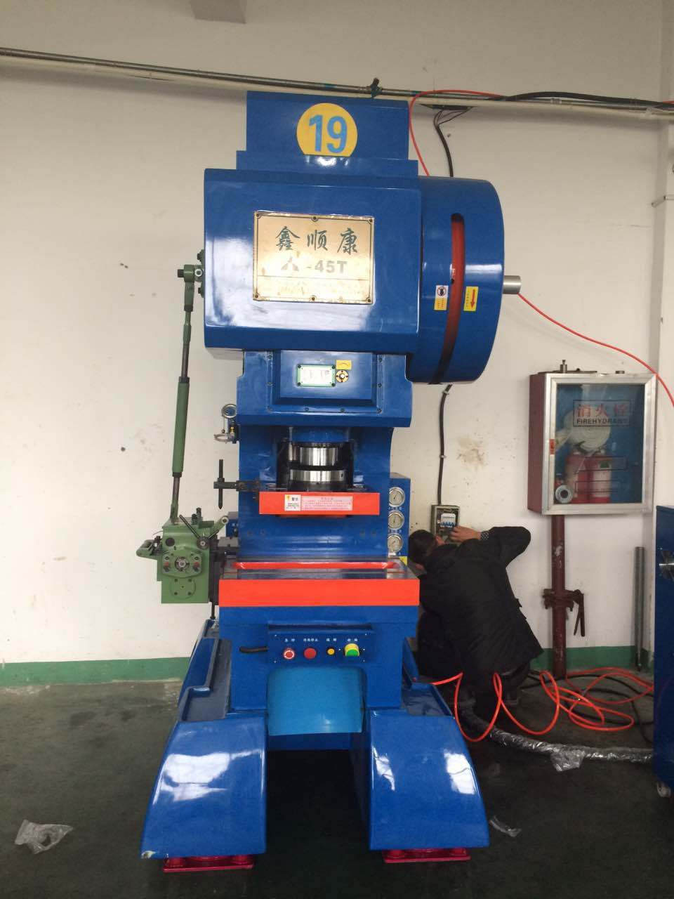 High Speed Punching Press Machine