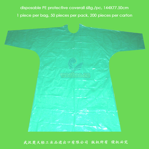 Waterproof Surgical/Medical/Hospital/Plastic/Polyethylene/Poly/PE/PP+PE/PP/SMS/Overall/Polypropylene Nonwoven Disposable Protective Gown, Disposable Coverall