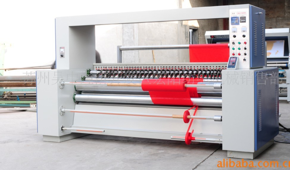 RH-400 Fabric Slitting Machine
