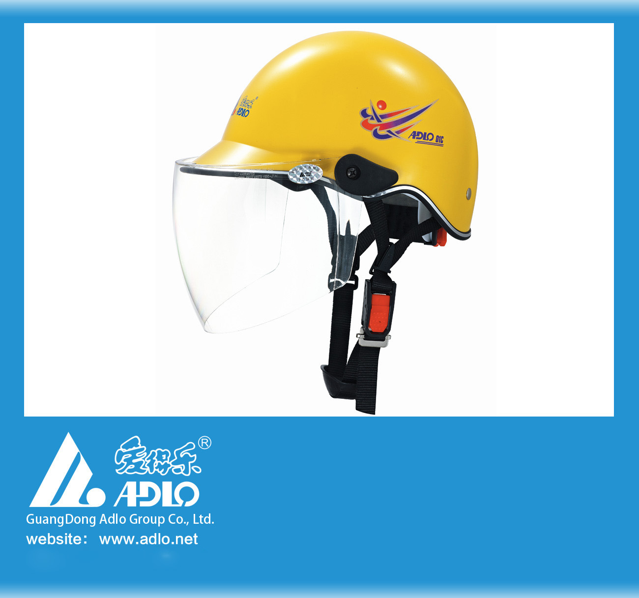 Motorcycle Safety Helmet (01A)