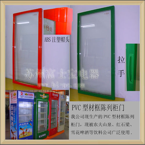Swinging Sliding Glass Door Reach In