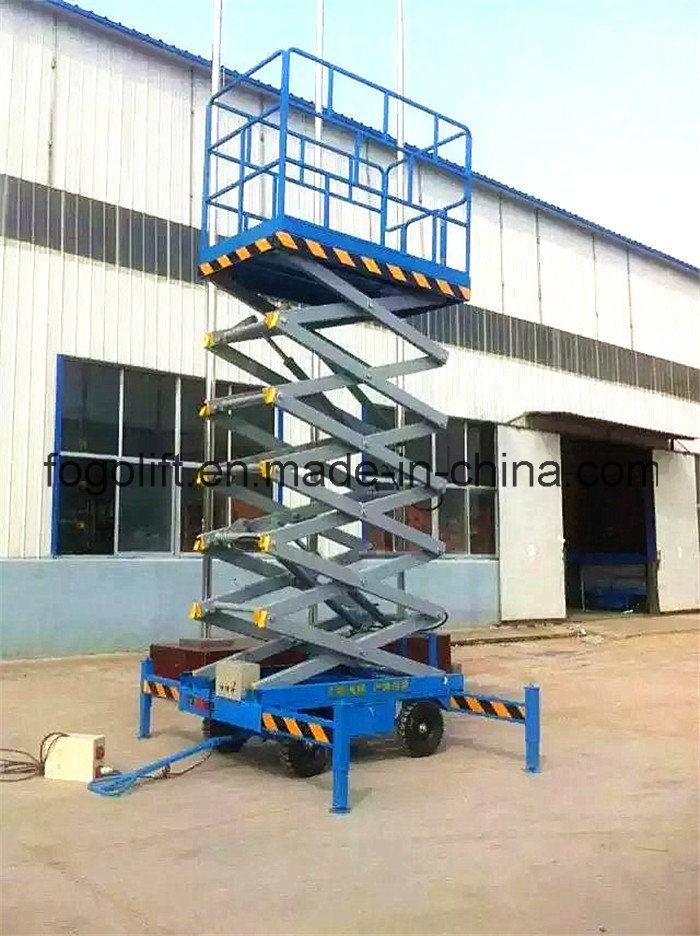18m Wholesale Hydraulic Trailing Mobile Scissor Lift / Manual Scissor Work Platform