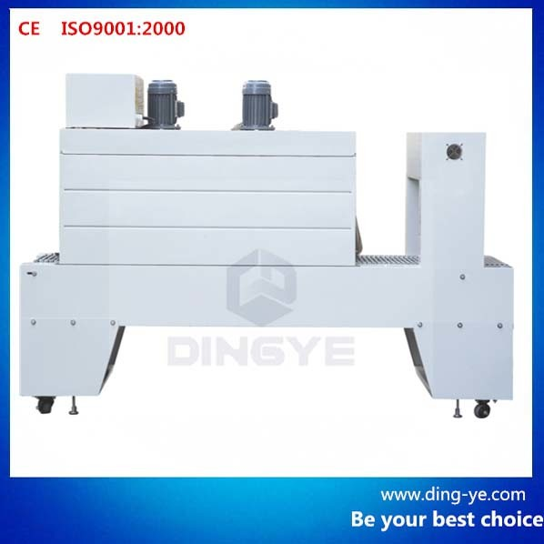 Jet PE Film Shrink Packaging Machine (BSE-5040A)