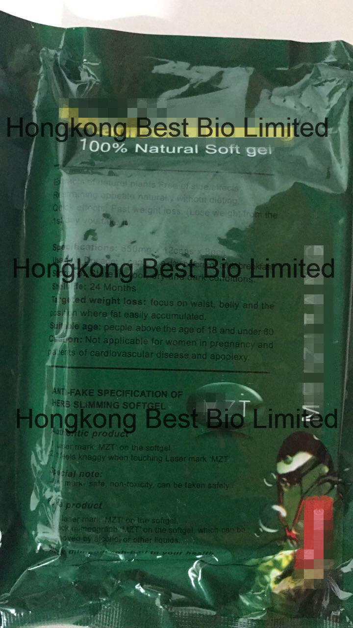 Botanical Soft Gel Mzt Weight Loss Slimming Pill