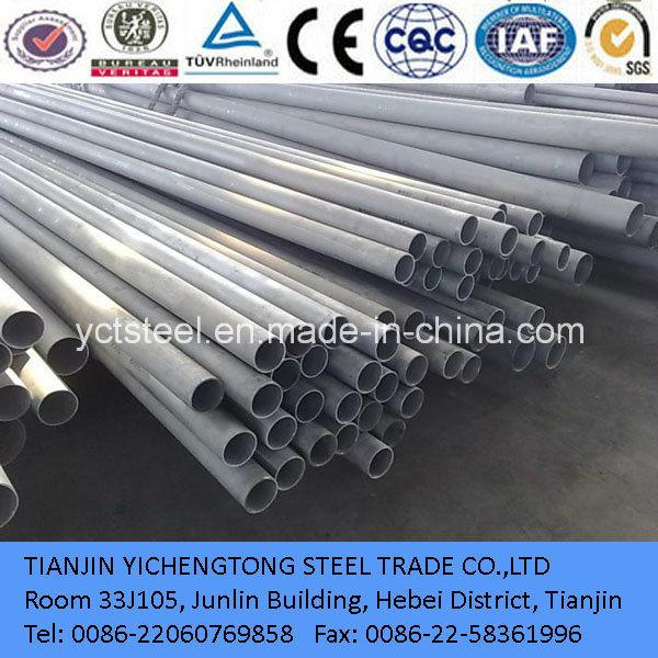 201 Welding Tube Stainless Steel