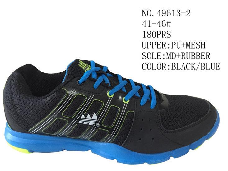 No. 49614 Big Size Men Stock Shoes