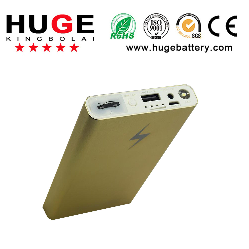 12V Rechargeable Lithium Power Bank for Car Starter